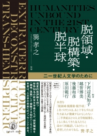 tatsumi_cover_0909